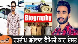 Hardeep Grewal | With Family | Biography | Mother | Father | Songs | Movies | Married Or Not | Wife