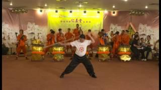 Doi Lan Su Rong Nhon Nghia Duong ky niem thanh lap 80 nam (5)