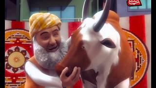 Dont Mind Bakra Eid 2015