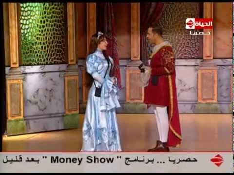 تياترو مصر - مسرحية