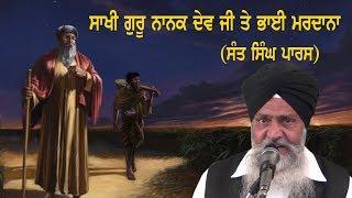 Sant Singh Paras Dhadi Jatha At Vill. Baddon