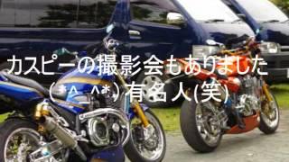 getlinkyoutube.com-和神曾 西都原バイクミーティング