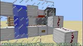 getlinkyoutube.com-【minecraft】1からはじめるTNTカートキャノン講座 part3【マインクラフト】