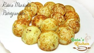getlinkyoutube.com-Paniyaram / Appe — Rava Masala Paniyaram — Indian Vegetarian Recipe in Hindi with English Subtitles