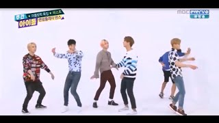 getlinkyoutube.com-[Eng Sub] 150729 BEAST B2ST (비스트) Random Play Dance Weekly Idol Ep 209