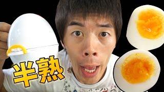 getlinkyoutube.com-レンジで半熟卵!?「レンジでらくチン ゆでたまご」レビュー