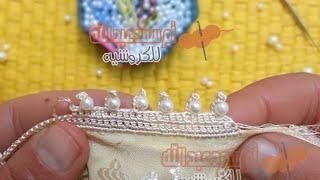 getlinkyoutube.com-كيفية عمل زواقة بشكل رائع و هائل / Randa / Crochet / مع أم سعد عبد الله