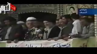 getlinkyoutube.com-لهذا السبب تم اغتيال محمد باقر الحكيم