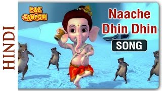 getlinkyoutube.com-Bal Ganesh - Naache Dhin Dhin- Favourite Kids song