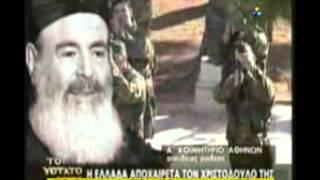 getlinkyoutube.com-παράξενο βίντεο της ταφής του Αρχιεπίσκοπου » sovarepsou com