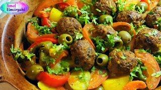 getlinkyoutube.com-طاجن اللحم المفروم والخضروات في الفرن