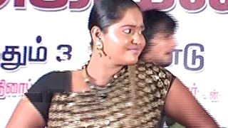 Tamil Record Dance 2016 / Latest tamilnadu village aadal padal dance / Indian Record Dance 2016 33