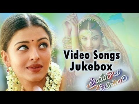 Priyuralu Pilichindi -  Video Songs Jukebox - Aishwarya Rai, Tabu, Ajith, Abbas