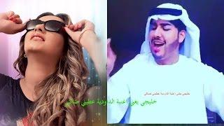 getlinkyoutube.com-خليجي يغني اغنية الداودية عطيني صاكي- Daoudia #3tini saki