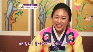 getlinkyoutube.com-tvN E News Ep.1548 : 원빈이 슬픈 운세의 주인공 ?!