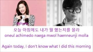 Akdong Musician (악동뮤지션) - Is It Ramen? (라면인건가)  Han/Rom/Eng Lyrics   Color coded