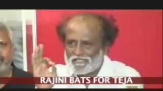 getlinkyoutube.com-Rajanikanth bats for ram charan teja