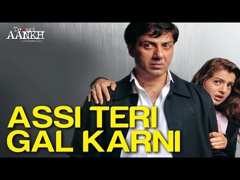 Assi Teri Gal Karni - Marriage Hit - Teesri Aankh - Sunny Deol & Neha Dhupia