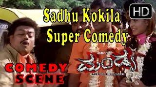 getlinkyoutube.com-Sadhu Kokila Super Comedy | Kannada Comedy Scenes | Mandya Kannada Movie | Darshan, Rakshitha