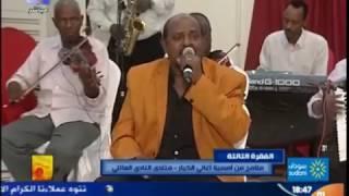 getlinkyoutube.com-أمسية أغاني الكبار - مساء جديد - قناة النيل الأزرق