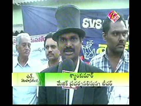 Z TV Chal Mohan Ranga