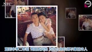 getlinkyoutube.com-【NFC中字】TV Pool Celeb Spy—Nadech Kugimiya