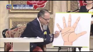 getlinkyoutube.com-[예능]내조의여왕_28회