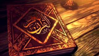 getlinkyoutube.com-قصيدة مميزة تسهل لك طريقة حفظ القرآن ومراجعته