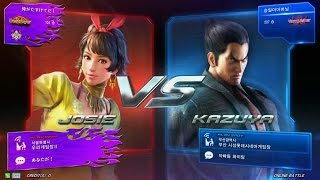 getlinkyoutube.com-TEKKEN 7 6/19 Josie Play - Online Battle (철권7 죠시)