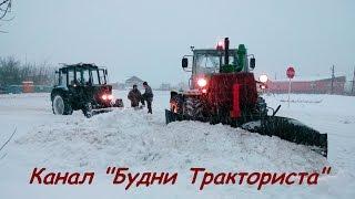 "getlinkyoutube.com-""Из жизни коммунала"".Чистка снега на Т-150К, МТЗ-82, ЛТЗ-60."