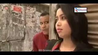 getlinkyoutube.com-পরাণ ভরা হাসির নাটক Bangla Romantic Comedy Natok 'Vitu Premik'   হাসির নাটক 'ভীতু প্রেমিক' হাসবেন নি