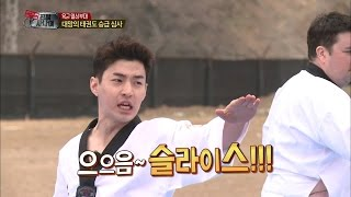 【TVPP】Henry - Neck slice!!! Taekwondo Test, 헨리 - 헨리의 난데없는 태권도 외제 기합 '넥 슬라이스! 붐!' @ A Real Man width=