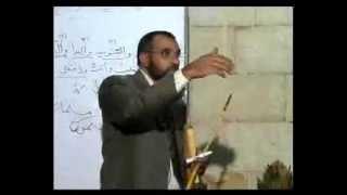 getlinkyoutube.com-شرح ألفية ابن مالك 01 د.محمد حسن عثمان