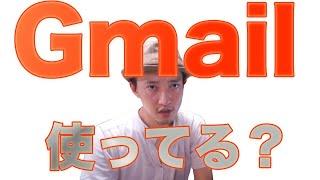 getlinkyoutube.com-PCメール全部Gmailで受信するとメールアプリ「Inbox」が捗る【iPhoneTips】