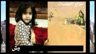 شيله محمد فهد في لمي الروقي