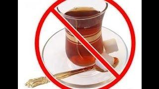 getlinkyoutube.com-اسباب عدم امتصاص الحديد فى الجسم مثل الشاى و القهوه