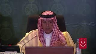 الوزير عادل الجبير: الدول العربية عبرت عن رغبتها الجادة لحل القضية الفلسطينية