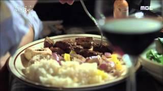 getlinkyoutube.com-[MBC 다큐스페셜] - '저녁이 있는 삶'이 그리웠다!  20151102