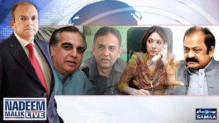 getlinkyoutube.com-Sindh Ki Siyasat | Nadeem Malik Live | SAMAA TV | Sharmila Farooqi 20 Oct 2016