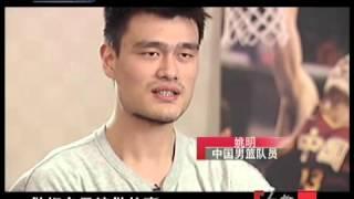 getlinkyoutube.com-人物 中国体坛最具有影响力的人物 姚明