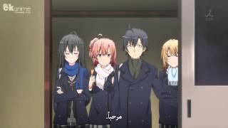 getlinkyoutube.com-انمي Yahari Ore no Seishun Love Come wa Machigatteiru S2 09 مترجمة [1\2] HD