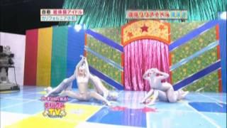 getlinkyoutube.com-カリフォルニア小町 ウェルカムTV MC 組み体操