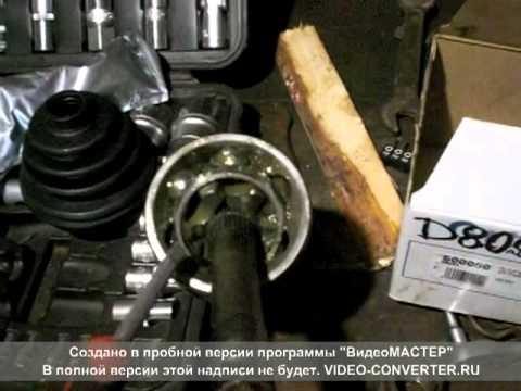 Замена пыльника шруса Volvo s 40 самостоятельно
