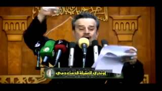 getlinkyoutube.com-قصيدة رهيبة 2013 زينب انا كافلها ـ لواء ابي الفضل العباس باسم الكربلائي