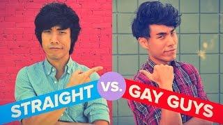 getlinkyoutube.com-Straight Guys Vs. Gay Guys: Awkward Moments