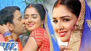 getlinkyoutube.com-HD बोले जिया पिया पिया हो - Raja Babu - Dinesh Lal  & Amarpali  - Bhojpuri Hot Songs 2015 new