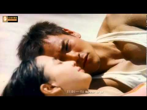 JJ Lin  - Love U U () MV  ( )
