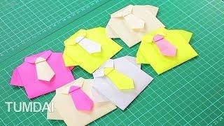 getlinkyoutube.com-สอนพับเสื้อกระดาษ ผูกเนคไท