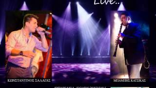 getlinkyoutube.com-ΜΙΑ ΒΡΑΔΙΑ Live ΜΕ ΤΟΝ ''ΚΩΣΤΑ ΣΑΛΑΓΑ'' | Live cd