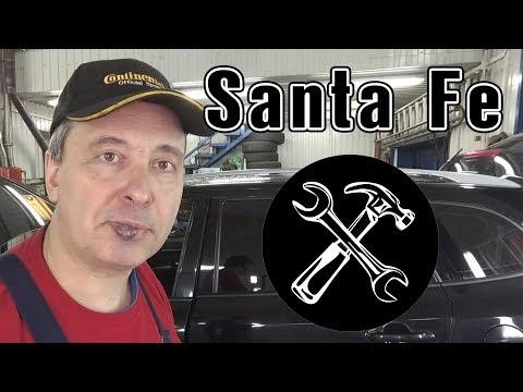 (Автообзор) Hyundai Santa Fe. Продать за дорого не получится, а за дёшево не выгодно.